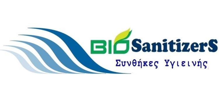 BioSanitizers