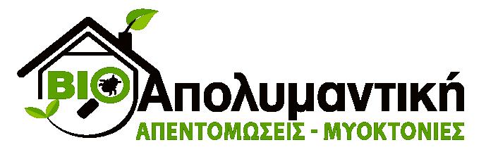 BioApolimantiki.gr